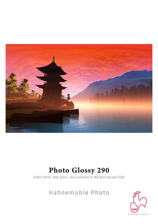 "Photo Glossy 290gsm 13"" x 19"" - 25 Sheets"