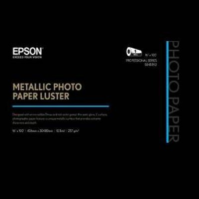 "Metallic Luster 8.5"" x 11"" - 25 Sheets"